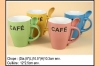 grossiste destockage  equipement-maison Mug caf� �vas� bicolore a ...