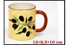 grossiste destockage  equipement-maison Mug motif olive