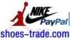 grossiste destockage  cuir-chaussures Shoes-trade en gros tn