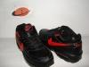 grossiste destockage  sport Abibis  chaussure bw