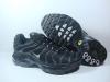 grossiste destockage  cuir-chaussures Basket nike tn 001