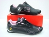 grossiste destockage  divers Abibis chaussure puma