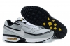 grossiste destockage  cuir-chaussures Grossiste nike air max bw ...