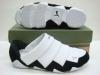 grossiste destockage  cuir-chaussures Jordan   wholesaler-trade ...