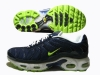 grossiste destockage  cuir-chaussures Paypal nike tn shox jerse ...