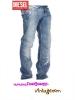 grossiste destockage  habillement Viker 73y jeans diesel ho ...