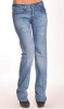 grossiste destockage  habillement Jeans us�