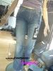 grossiste destockage   Les fameux jeans levis fe ...