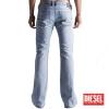 grossiste destockage  habillement Zathan 8kj jeans diesel h ...