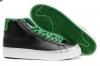 grossiste destockage  habillement Nike blazer chaussure hom ...