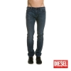 grossiste destockage   Thanaz 8ww jeans diesel h ...