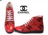 grossiste destockage   Chaussures chanel  femmes ...