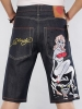 grossiste destockage  habillement Ed-hardy �� court  hommes