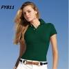 grossiste destockage  habillement Polo ralph lauren t-shirt ...