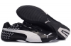 grossiste destockage   Puma max 90 tn shox shoes ...