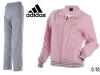 grossiste destockage  mode-fashion Survetement adidas,survet ...
