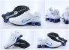 grossiste destockage nike shox r4 Hommr