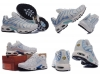 grossiste destockage   Nike air max,tn requin