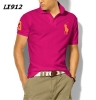 grossiste destockage  mode-fashion Polo ralph lauren short h ...