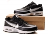 grossiste destockage   Nike air max bw