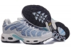 grossiste destockage   Airmaxfrance,nike tn,tn r ...