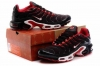 grossiste destockage   Gros nike tn shox chaussu ...