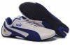 grossiste destockage  cuir-chaussures Puma-chaussure2012-101- ( ...