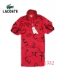 grossiste destockage   Polo lacoste nouveau